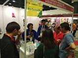 Food Japan2019.1.JPG